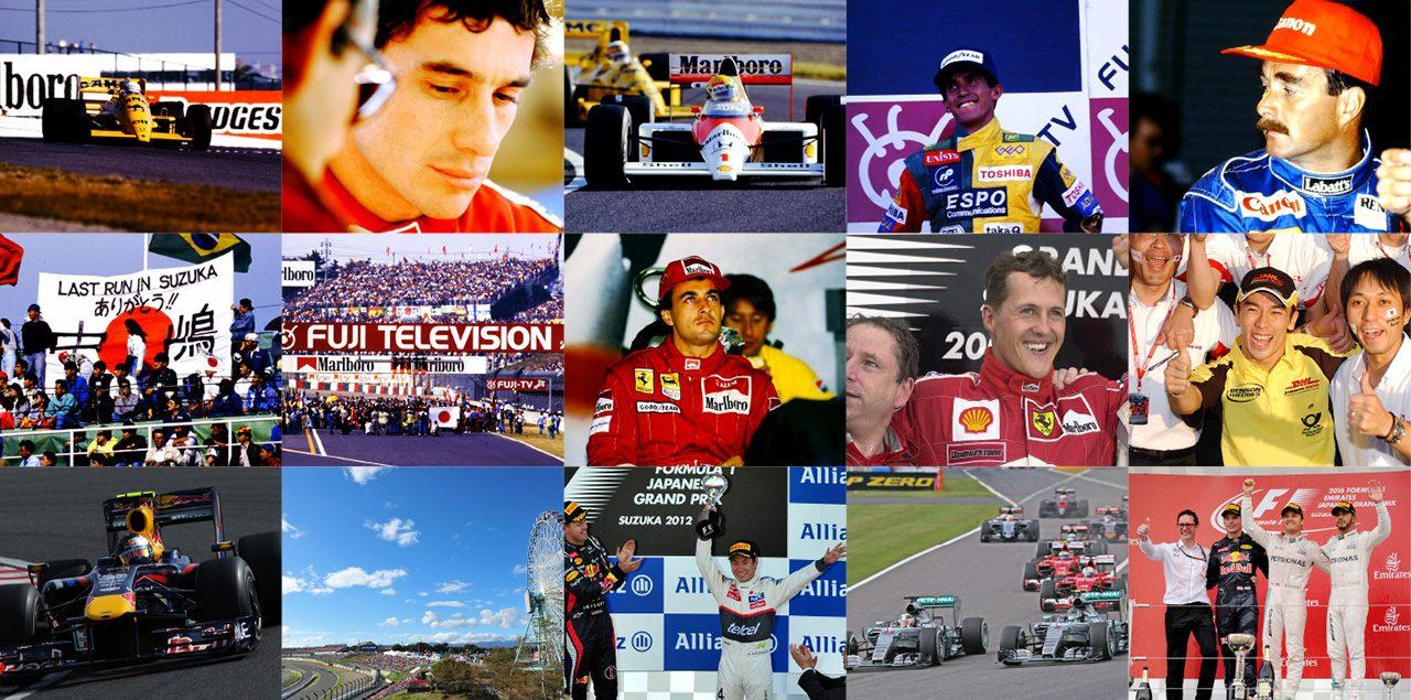 今年の鈴鹿は「四輪のエポックな年」に。30回記念のF1日本GPは『FUN』盛りだくさん