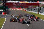 F1 | 今年の鈴鹿は「四輪のエポックな年」に。30回記念のF1日本GPは『FUN』盛りだくさん