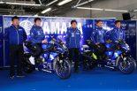 MotoGP | ヤマハ、2018年のJSBを戦うYZF-R1をアンベイル。20周年記念カラーでタイトル奪還に挑む