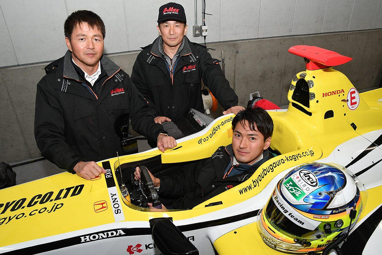 スーパーフォーミュラ:B-MAX Racing Teamのドライバーは千代勝正に決定!