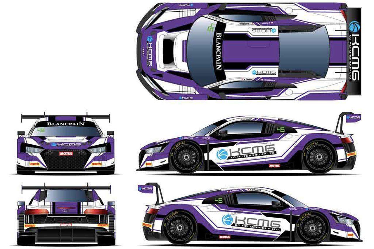 プリズマ☆イリヤ RS3 LMS発進! S耐参戦のAudi Team DreamDriveが人気作『プリズマ☆イリヤ』とコラボ