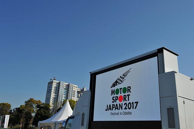 インフォメーション   スバル、4月14~15日開催の『モータースポーツジャパン2018』に出展。歴代レース車両など展示