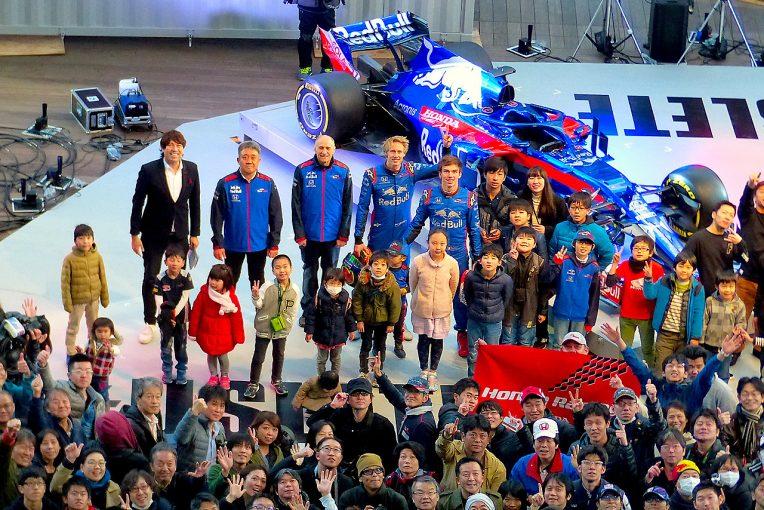 F1 | トロロッソ・ホンダが初来日。ファンからの質問でまさかのサプライズプレゼント