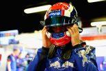 F1 | トロロッソ・ホンダ辛口コラム 開幕直前編:壊れないのが当たり前。速さを見せて初めて評価できる
