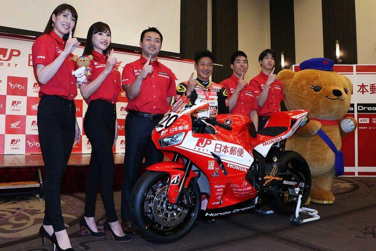MotoGP | 世界を知る男、小山知良が全日本ロード参戦。日本郵便ホンダ・ドリーム参戦発表