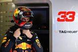 F1 | フェルスタッペン「F1タイトル獲得のためならアプローチを変え、リスクを減らす」