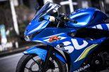 MotoGP | スズキGSX-R125は小排気量でもスーパースポーツの楽しみを十分に味わえる/市販車試乗レポート