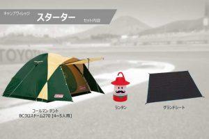 インフォメーション | S耐富士24時間の前売り券が発売開始。宿泊したテントがもらえるキャンパーチケットも登場