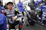 中須賀克行(YAMAHA FACTORY RACING TEAM)