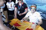 F1 | アロンソ「マクラーレンに失望はしていない」。アップデートに自信、表彰台も諦めず
