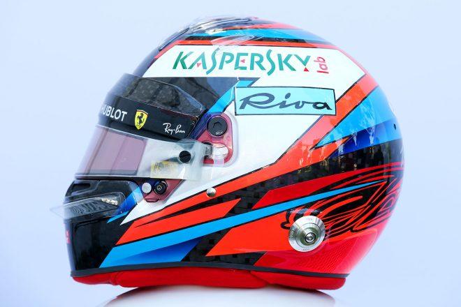 F1 | キミ・ライコネン(Kimi Raikkonen) 2018年のヘルメット2