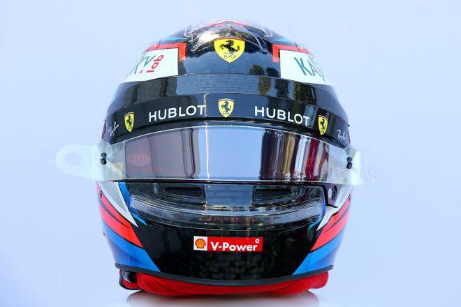 F1 | キミ・ライコネン(Kimi Raikkonen) 2018年のヘルメット1