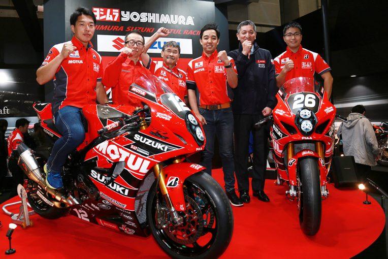 MotoGP | ヨシムラ、東京モーターサイクルショーでJSB1000参戦体制を正式発表。2018年はワン・ツーを目指す