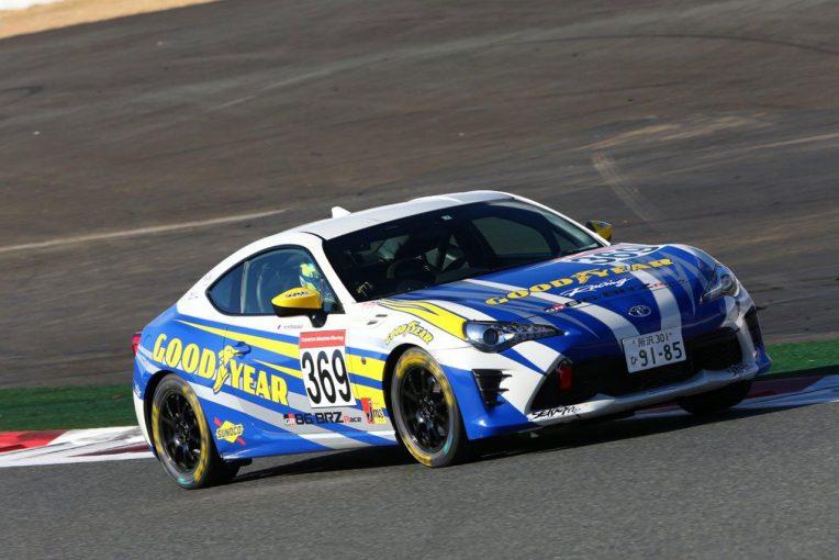 国内レース他 | 日本グッドイヤー、2018年モータースポーツ活動計画を発表。86/BRZ用タイヤ開発を欧州へ