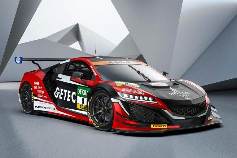 ル・マン/WEC | 名門シューベルト・モータースポーツがホンダNSX GT3でADAC GTマスターズ参戦へ