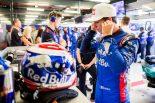 F1 | ガスリー「ミスをしてマシンの速さを生かせず、本当にがっかり」トロロッソ・ホンダ F1オーストラリアGP土曜