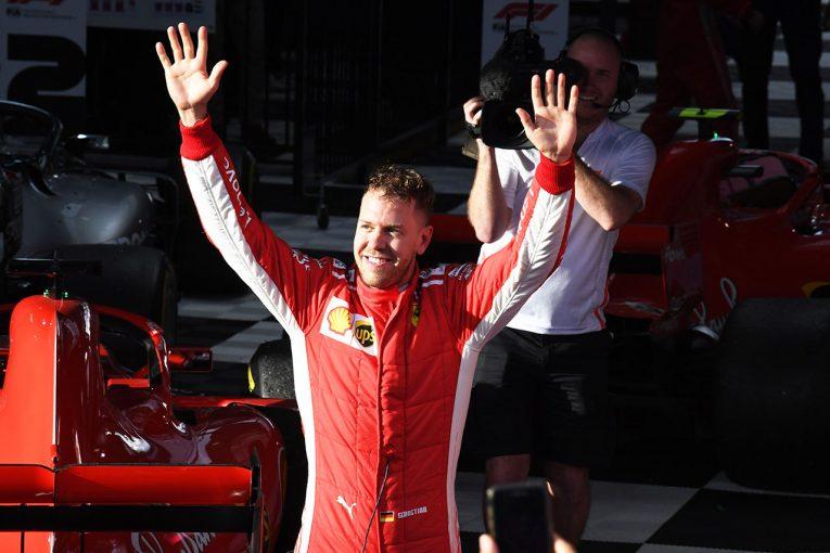 F1 | F1オーストラリアGP決勝:ベッテルがVSCのチャンスを活かし逆転勝利、トロロッソ・ホンダは振るわず