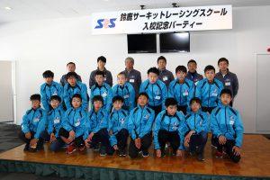国内レース他 | 未来をつかめ! 鈴鹿サーキットレーシングスクールに45名が入校式に臨む