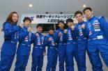 国内レース他 | 未来をつかめ! 鈴鹿サーキットレーシングスクール新入生・継続生45名が入校式に臨む