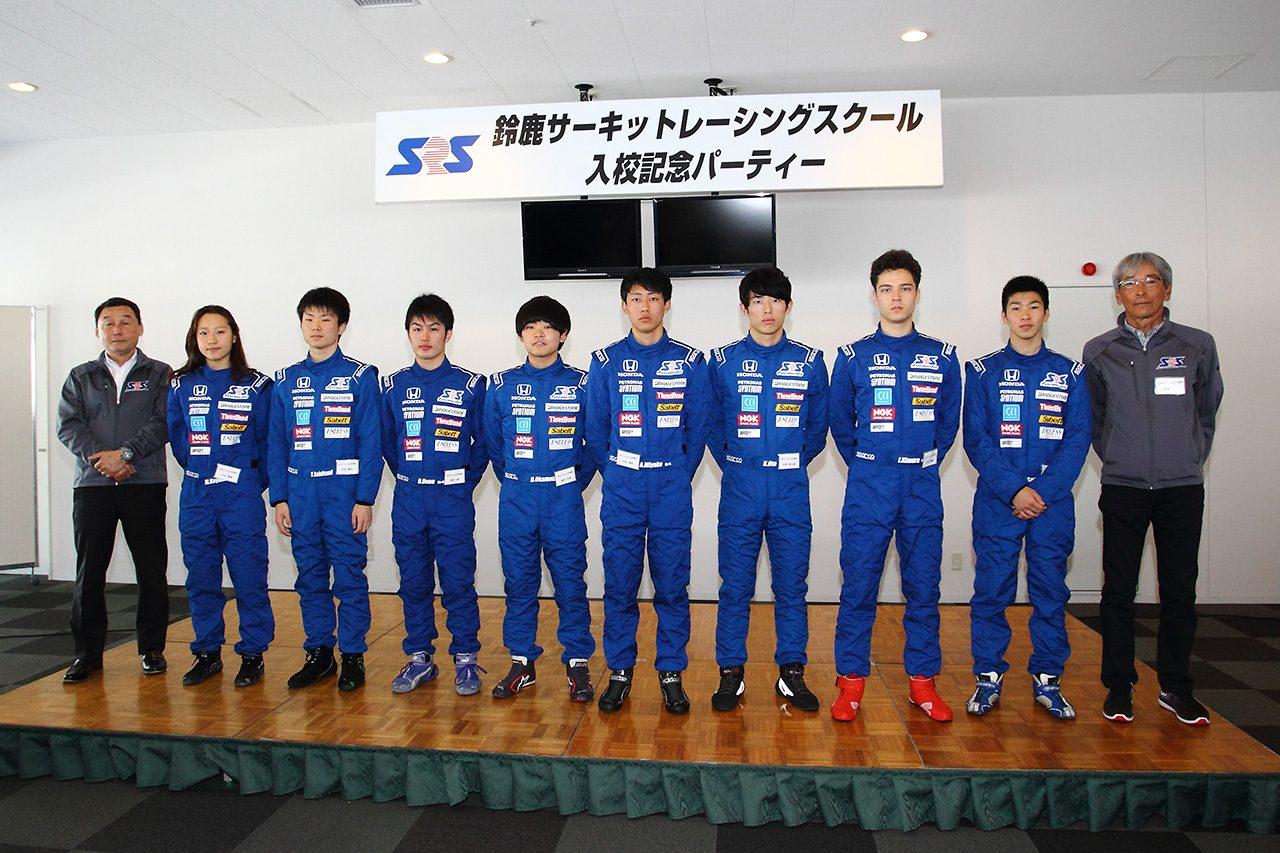 未来をつかめ! 鈴鹿サーキットレーシングスクールに45名が入校式に臨む