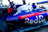 F1 | ホンダF1、第2戦に向けてトラブル対策に取り組む「全体的なパフォーマンスには満足できた」