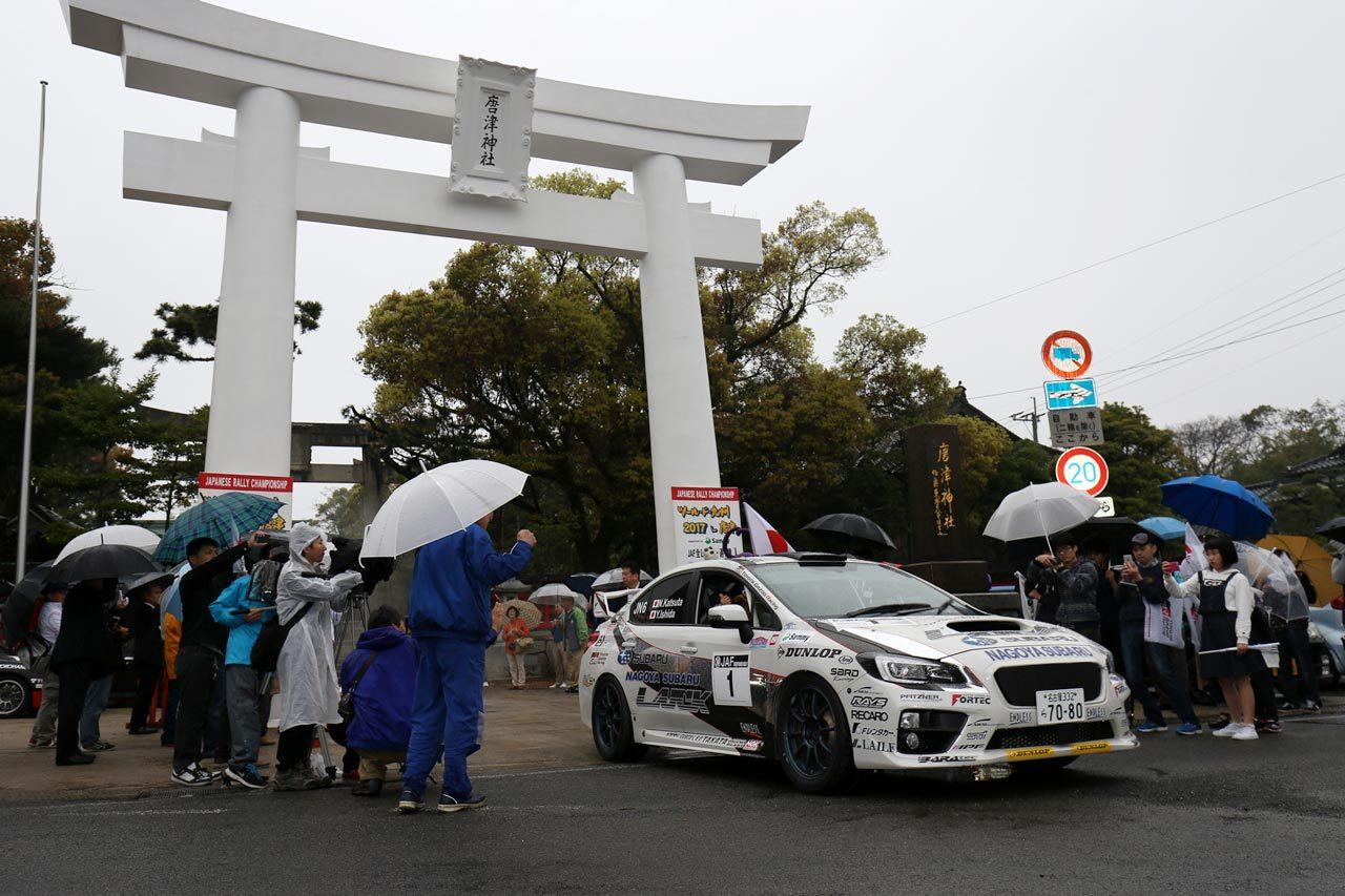 全日本ラリー:第2戦ツール・ド・九州のエントリーリスト発表。勝田範彦が前人未到の13連覇に挑む