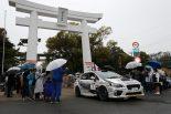 ラリー/WRC | 全日本ラリー:第2戦ツール・ド・九州のエントリーリスト発表。勝田範彦が前人未到の13連覇に挑む
