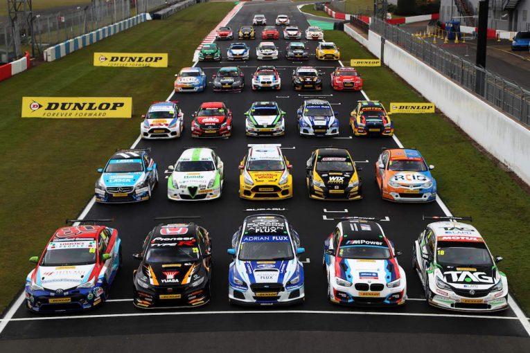 """海外レース他   BTCC:恒例の""""メディアデイ""""開催。新車やニューカラーを纏った2018年仕様車、全32台が集結"""