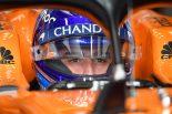 F1 | 【アロンソ密着コラム】初戦5位入賞もトップとの差を冷静に分析「ノートラブルで走り切れたからこそ」