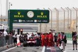 F1 | 【フォトギャラリー】F1第2戦バーレーンGP 金曜