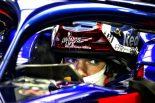 F1 | ガスリー「新パッケージの感触は上々。速さを発揮できた」トロロッソ・ホンダ F1バーレーンGP金曜