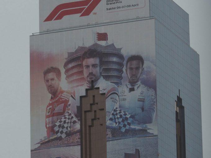 F1 | 【ブログ】王室パワーで公式ポスターはアロンソ推し/F1バーレーンGP現地情報