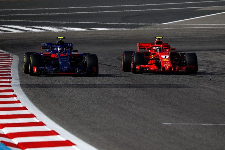 F1 | 【タイム結果】F1第2戦バーレーンGP フリー走行3回目/ガスリーが9番手タイムをマーク
