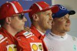 F1 | 【順位結果】F1第2戦バーレーンGP予選