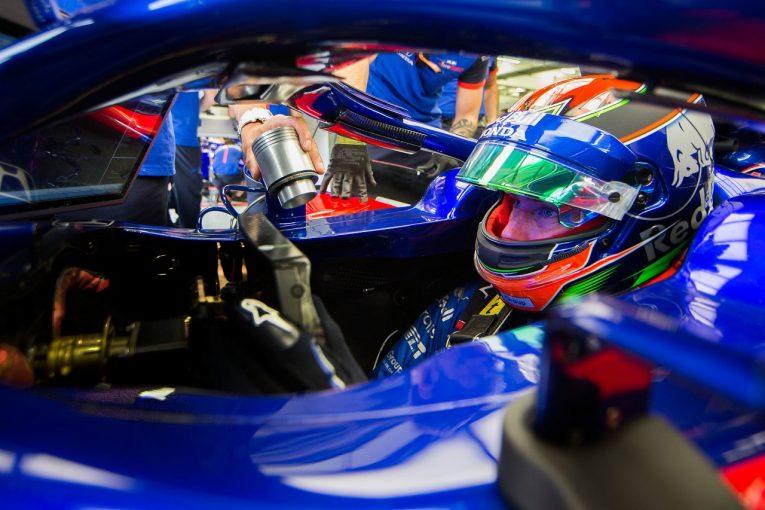 F1 | ハートレー「バードストライクという不運も。Q3進出まであと一歩だった」トロロッソ・ホンダ F1バーレーンGP土曜