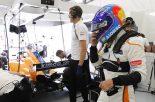 F1 | アロンソ「速さがなくて驚いたが、別にこの世の終わりじゃない。決勝に望みがある」マクラーレン F1バーレーンGP土曜