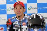 中須賀克行/ヤマハ・ファクトリー・レーシング・チーム