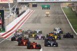 F1 | 【順位結果】F1第2戦バーレーンGP決勝