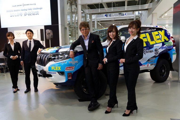 ラリー/WRC | WRC参戦に向けた一歩となるか。俳優の哀川翔、6年ぶりにアジアクロスカントリーラリー参戦