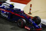F1 | ホンダF1、中国でも好結果目指す「PUに負担がかかるサーキットだが、バーレーン同様、力強い走りを見せたい」と田辺TD