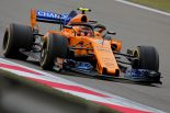 F1 | 【タイム結果】F1第3戦中国GP フリー走行2回目