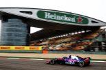 F1 | ホンダ田辺TD「パワーユニットに全く問題のない、順調な一日。この調子で予選への準備を進める」F1中国GP金曜