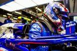 F1 | ガスリー「中団のトップに立つには、マシンも僕ももう少し改善が必要」トロロッソ・ホンダ F1中国GP金曜