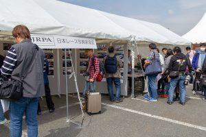日本レース写真家協会(JRPA)ブースでは写真の展示・販売が行われた