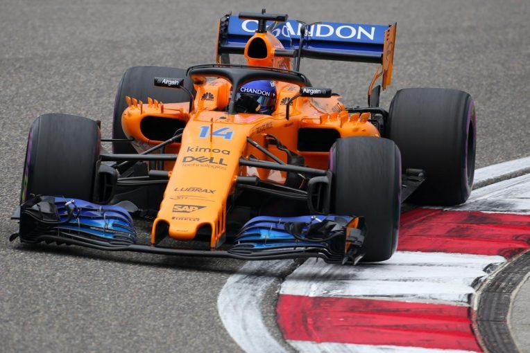 """F1   マクラーレンF1、スペインGPに""""真の2018年型マシン""""を投入。最大の弱点の解決図れるか"""