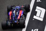 F1 | ホンダ田辺TD「パワーユニットは好調。予選は残念な結果に終わったが、明日はいいレースをしたい」F1中国GP土曜
