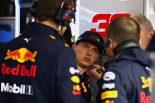 F1 | フェルスタッペン「ライバルとのエンジンパフォーマンスの差が予想以上に大きい」レッドブル F1中国GP土曜