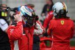 F1 | ライコネン予選2番手「最終セクターでのロスでポールを失った」フェラーリ F1中国GP土曜