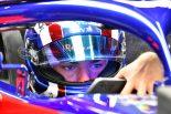 F1 | F1 Topic:トロロッソ・ホンダが中国GP予選で失速した原因