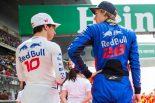 F1 | ハートレー「戦略を分けて走ったがうまくいかず、コミュニケーションミスで接触」トロロッソ・ホンダ F1中国GP日曜
